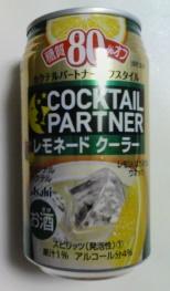 カクテルパートナー[レモネードクーラー](Asahi)