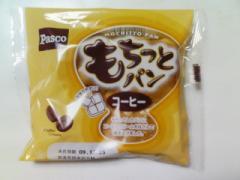 もちっとパン[コーヒー](Pasco)