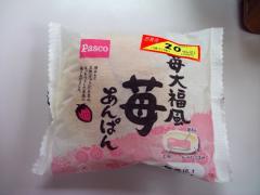 苺大福風苺あんぱん(Pasco)