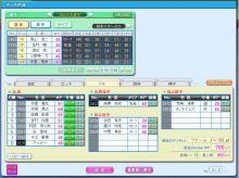 2008y11m19d_154052203.jpg