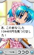 2009y04m06d_153344593.jpg