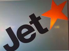 Jet★とかナウいな、デザインなんて気にしなかったが結構重要な。うん