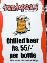 この寒いのに、チルドビールって・・ ちょっと場違いだが、ストーブに当たりながらなら・・