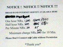 どれどれInternet料金はっと・・いつの時代だよこれw