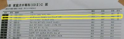 081214-08.jpg