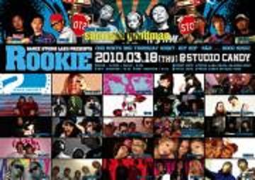 rookie0318_bigs[1]