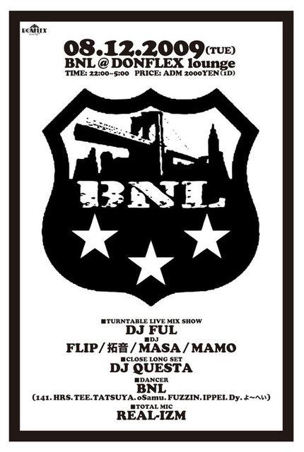BNL.jpg