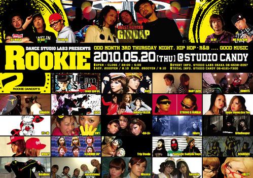 rookie_20100518232432.jpg
