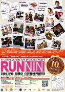 runnin2s.jpg