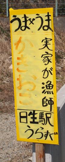 20110227_13.jpg