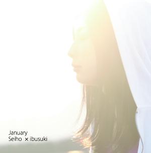 Seiho049.jpg