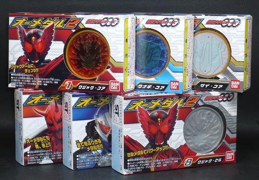 仮面ライダーオーズ オーメダル2 6BOX