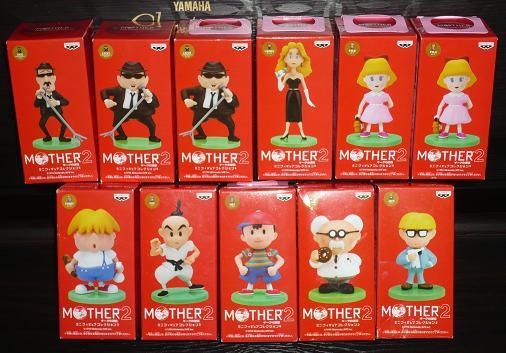 MOTHER2 ギーグの逆襲 ミニフィギュアコレクション×11