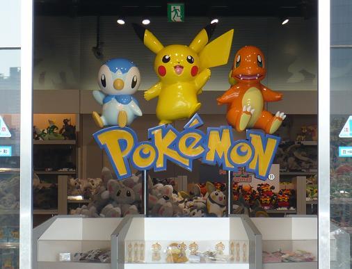 ポケモンセンタートウキョー 2011年2月19日