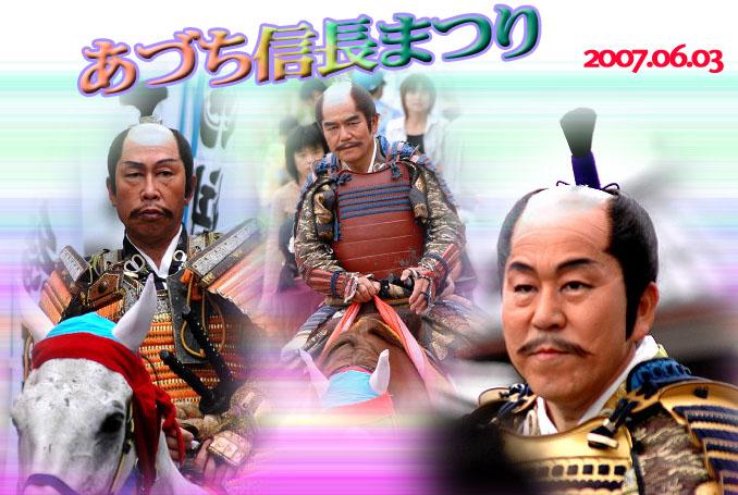 2007あづち信長まつり099