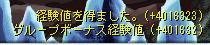 Image183.png