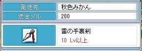 ImageE011.jpg