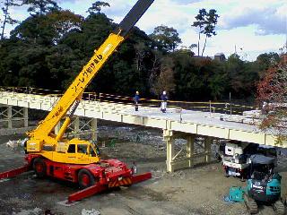 宇治橋仮橋