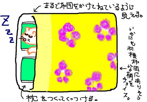 itachibuton3.jpg