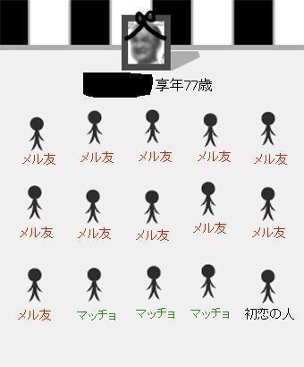 imageMaker1.jpg