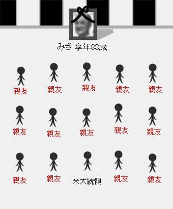 imageMaker2.jpg