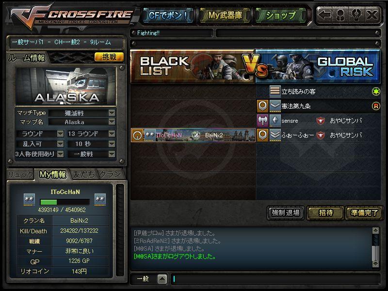Crossfire20110323_0000.jpg
