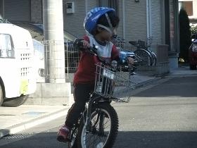 自転車 4歳