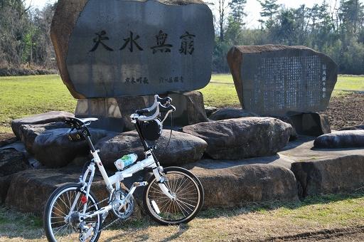 福岡堤の石碑