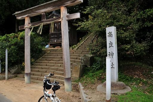 迷子中に出会った高良神社