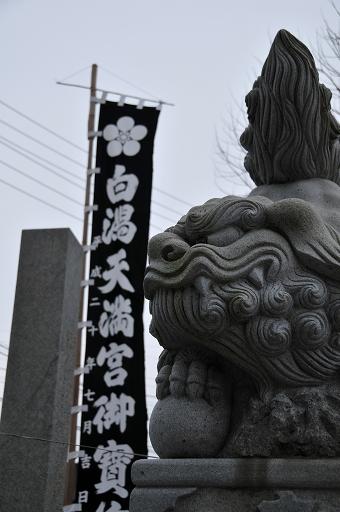 天満宮の狛犬