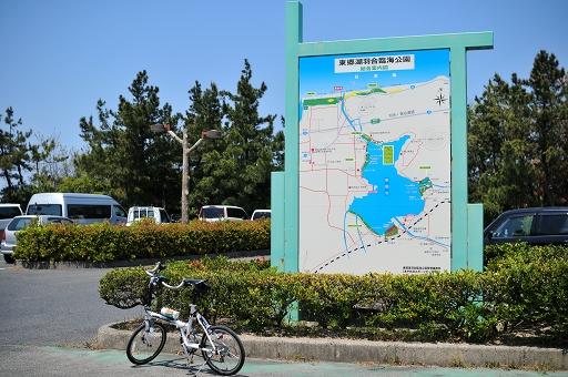 長瀬公園入口