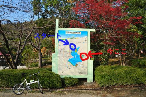 東郷羽合臨海公園案内図
