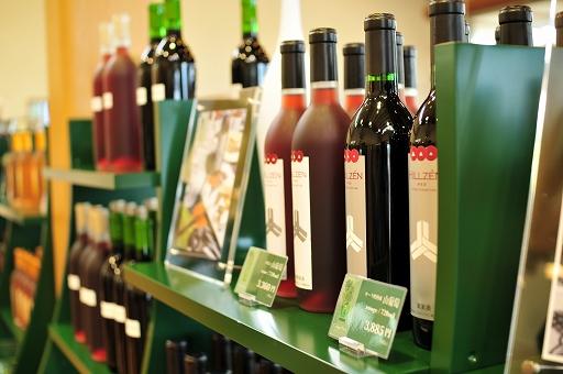 Hiruzen Wine