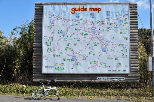 鳥取中部ガイドマップ