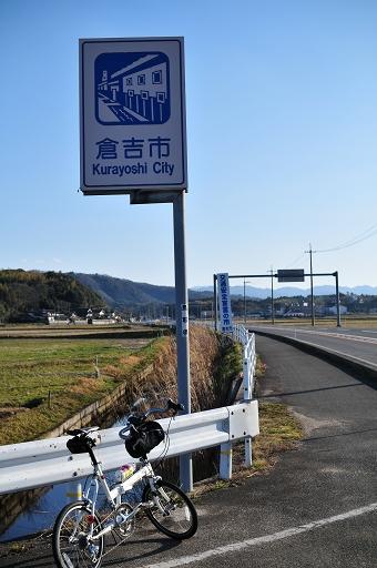 ここから倉吉市