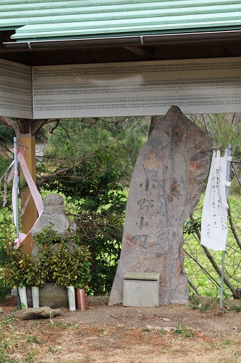 小野小町の五輪塔