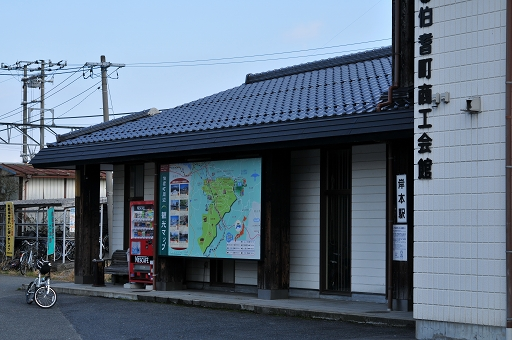 JR岸本駅