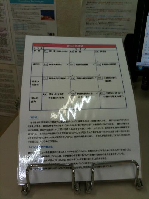 繧峨・縺ソ縺ュ繝シ縺溘・+002_convert_20110227145551