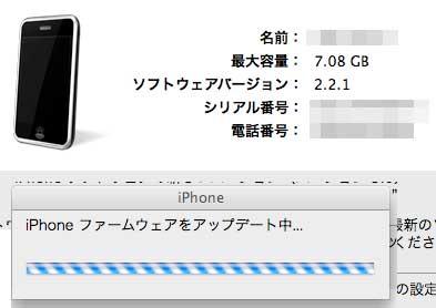 iphone32.jpg