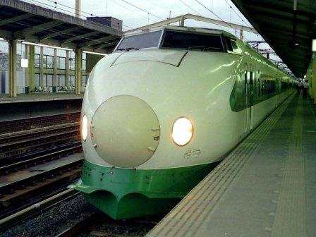 新幹線200系 1