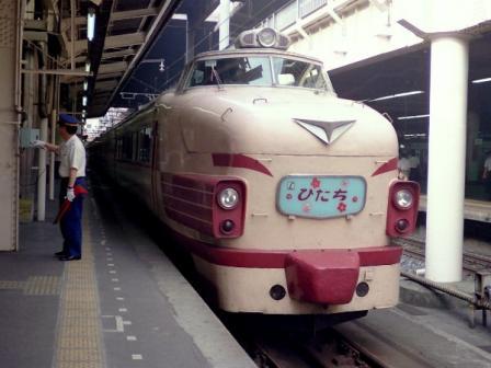 1988.8.23 上野駅 特急ひたち