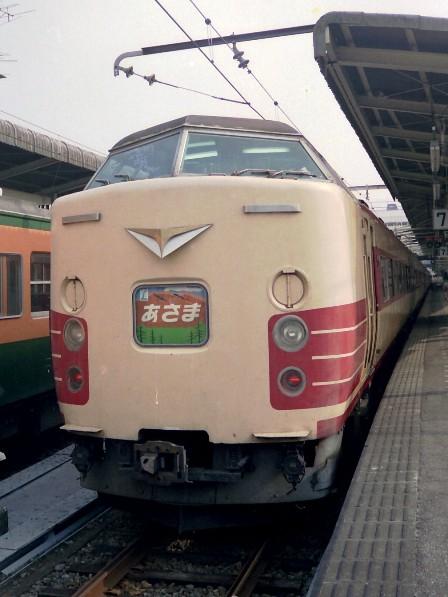 1988.8.23 上野駅 特急あさま