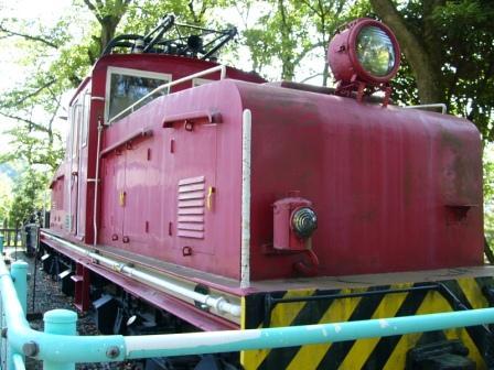 鉱山専用鉄道 電気機関車 (ED-104号)