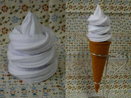ソフトクリーム ミルク