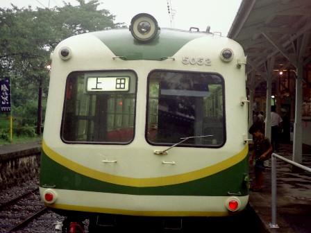 上田交通 5000系
