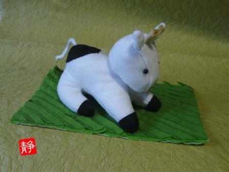 2009年 干支の牛さん 2