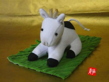 2009年 干支の牛さん 1