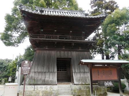 太山寺 鐘楼堂