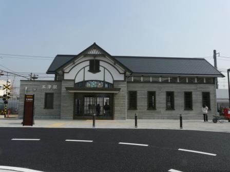 伊予鉄道・三津駅 新駅舎 昼間 1