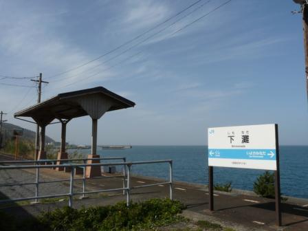 JR下灘駅 4
